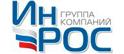 Логотип компании ИнРОС