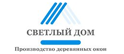Логотип компании Светлый Дом