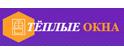 Логотип компании ТЕПЛЫЕ ОКНА