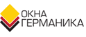 Логотип компании Окна-Германика