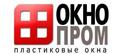 ОкноПром