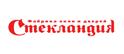 Логотип компании Стекландия
