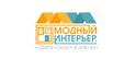 Логотип компании Модный Интерьер