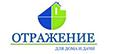 Логотип компании Отражение