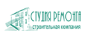 Логотип компании Студия ремонта