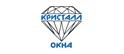 Логотип компании Кристалл окна
