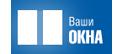 Логотип компании Ваши ОКНА