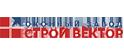Логотип компании Строй Вектор