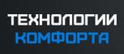 Логотип компании Технологии комфорта