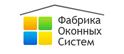 Логотип компании Фабрика Оконных Систем