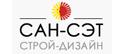 Логотип компании Сан-Сэт Строй-Дизайн