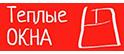 Логотип компании Тёплые окна