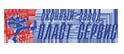 Логотип компании Пласт-Сервис