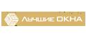 Логотип компании Лучшие окна