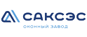 Логотип компании САКСЭС