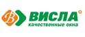 Логотип компании Висла