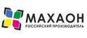 Логотип компании Махаон