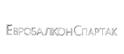 Логотип компании Евробалкон