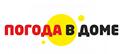 Логотип компании Погода в Доме