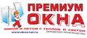 Логотип компании Премиум окна