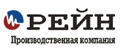 Логотип компании Рейн