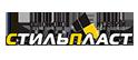 Логотип компании СтильПласт