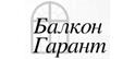 Логотип компании Балкон-Гарант