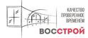 Логотип компании ВосСтрой